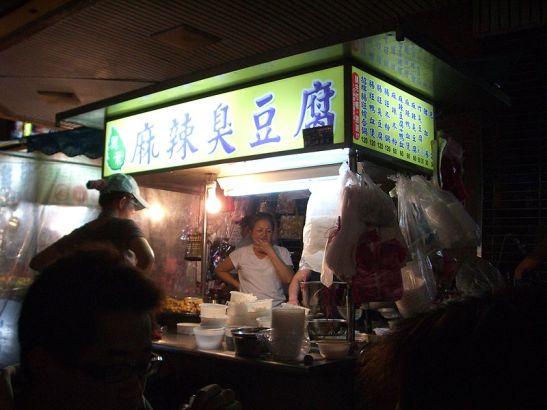 800px-Stinky_tofu_stall.jpg