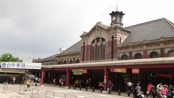 Taichung-Train-Station.jpg