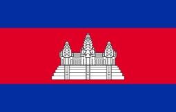 Cambodianflag
